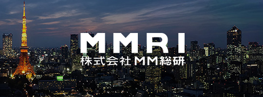 MMRI 株式会社MM総研
